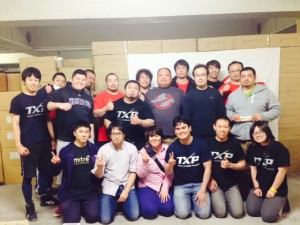 東京都パワーリフティング選手権大会,TXP