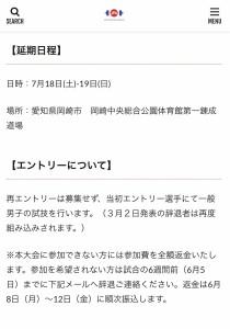 34E7AF3D-3B06-48BA-A048-98ACF47BF8C6