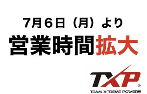 B5D85541-560C-4F04-82CF-225E7DD66FBD